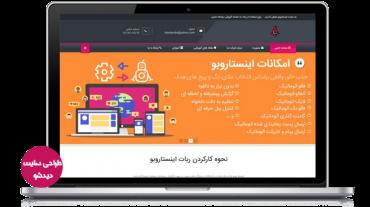 طراحی سایت فروشگاه اصفهان